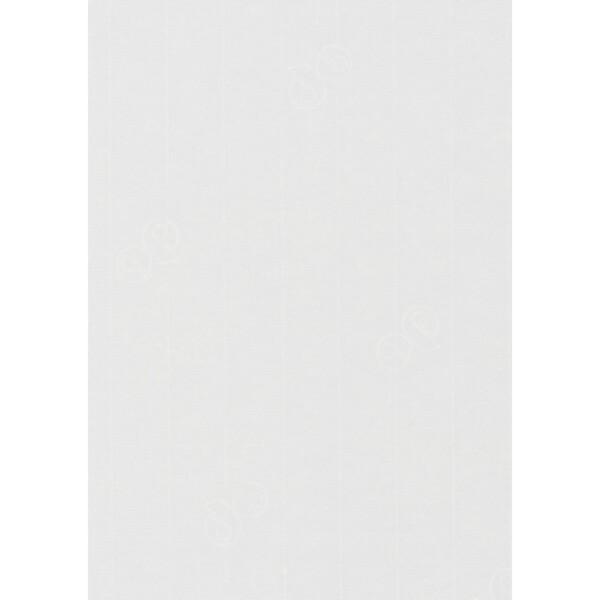 Artoz 1001 - 'Blossom White' Paper. 210mm x 297mm 100gsm A4 Paper.