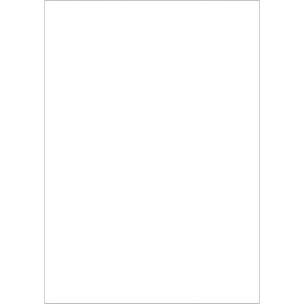 Artoz Zand - 'White' Card. 210mm x 297mm 270gsm A4 Card.