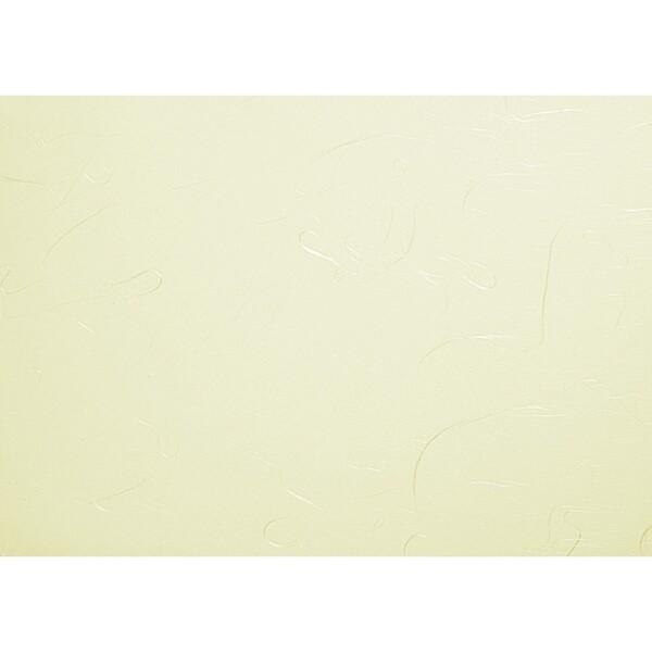 Artoz Mayumi - 'Yellow' Card. 210mm x 297mm 210gsm A4 Card.